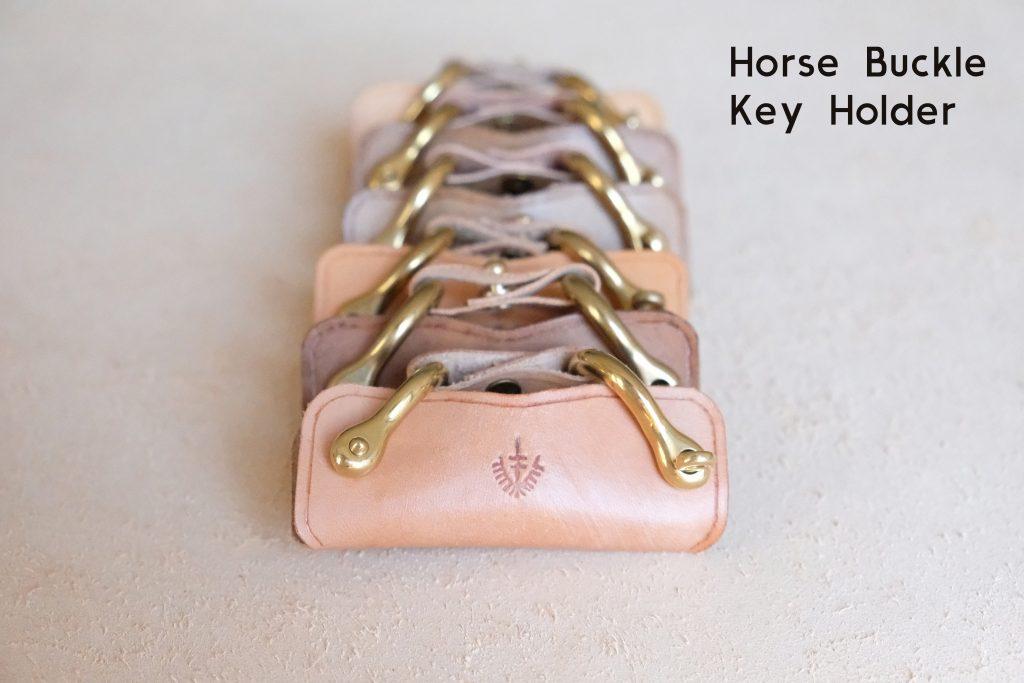 lerif designs horse buckle key holder multiple on beige background
